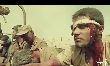 رونمایی از تیزر فیلم سینمایی تنگه ابوقریب
