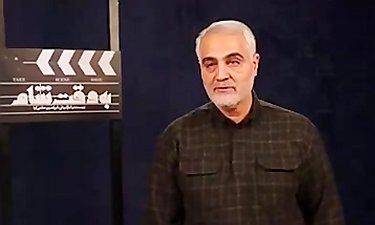 حاج قاسم سلیمانی بعداز تماشای فیلم سینمایی «به وقت شام»