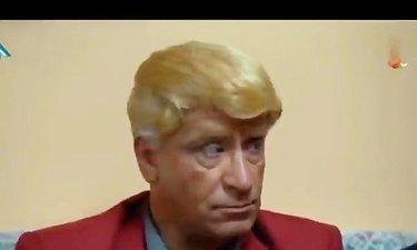 سکانس خنده دار ترامپ در سریال پایتخت ۵