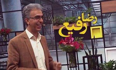 آنونس برنامه هزار داستان ویژه عید سعید فطر