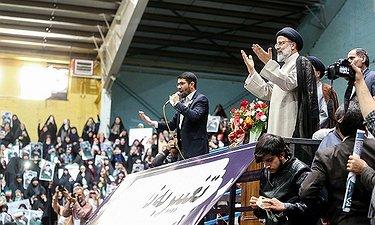 فیلم کامل مستند اول انتخاباتی «سیدابراهیم رئیسی» - کنسرت مردم