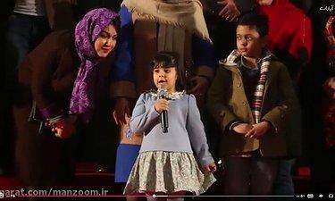 شیرین زبانی بازیگر کودک فیلم «دریاچه ماهی» در فرش قرمز