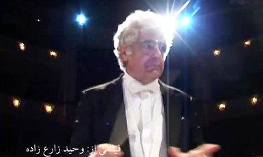 تیزر دوم مستند «مایسترو»