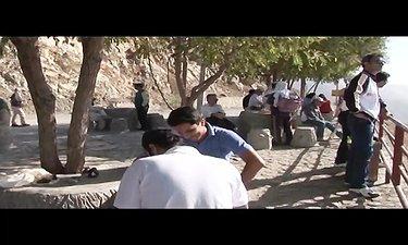 تیزر مستند «بام تهران»