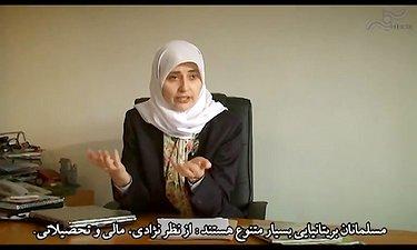تیزر دوم مستند «مسلمانان بریتانیا»