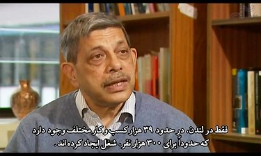 تیزر اول مستند «مسلمانان بریتانیا»