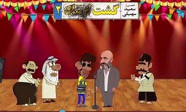 فیلم «گشت2» پرفروش ترین فیلم تاریخ سینمای ایران