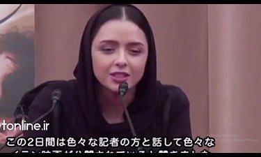 صحبت های کامل ترانه علیدوستی در نشست پرسش و پاسخ فیلم «فروشنده» در ژاپن